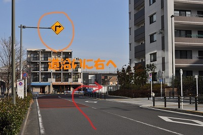 Neiro[音色]ご案内4.jpg