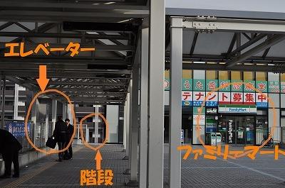 Neiro[音色]のご案内3.jpg