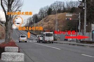 Neiro駐車場.jpg